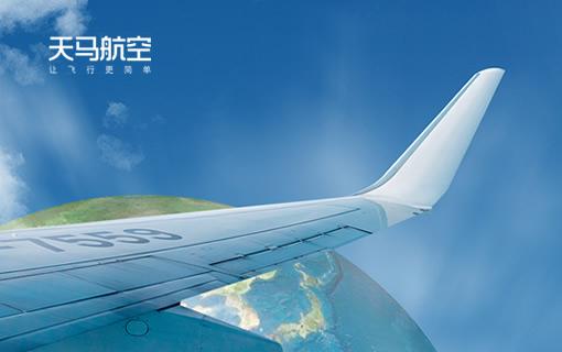 天马航空科技(江苏)有限公司