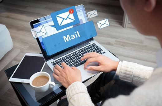 企业邮箱方案